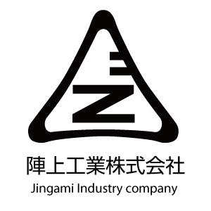 当社の安全活動について製鉄所から表彰をいただく